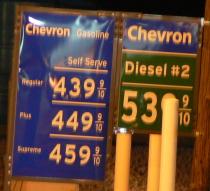 Gas 5-27-2008
