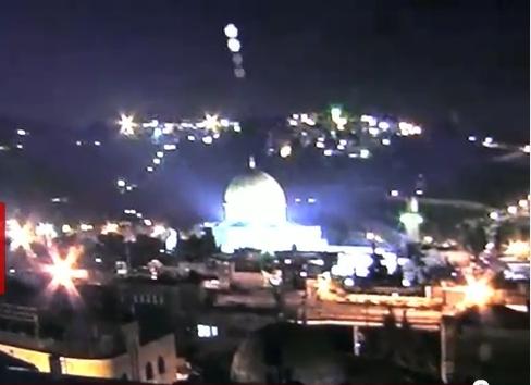 Jerusalem UFO - c