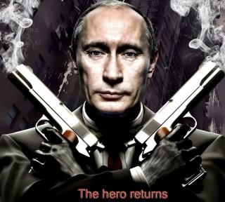 Putin drug war