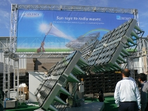 Solergy NAB 2011