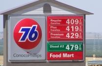 Gas 5-4-2008
